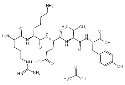 Splenopentin Acetate